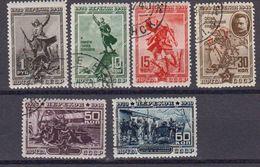 Russie URSS 1940 Yvert 804 / 809 Obliteres. 20eme Anniversaire De La Prise De Perekop Crimee - 1923-1991 USSR