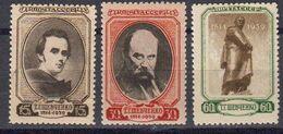 Russie URSS 1939 Yvert 711 / 713 ** Neufs Sans Charniere. Anniversaire De La Naissance De Chevtchenko - 1923-1991 UdSSR