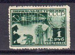 Russie URSS 1931 Poste Aerienne Yvert 26 * Neuf Avec Charnieres. - 1923-1991 USSR