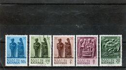 KATANGA   1961  Y.T. N° Gravures Sur Bois  NEUF**  &  Oblitéré - Katanga