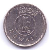 KUWAIT 2011: 20 Fils, KM 12 - Kuwait
