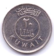 KUWAIT 2003: 20 Fils, KM 12 - Kuwait