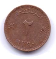 OMAN 1970 - 1390: 50 Baisa, KM 36 - Oman