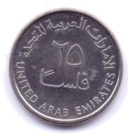 UNITED ARAB EMIRATES 2014: 25 Fils, KM 4a - Emirats Arabes Unis