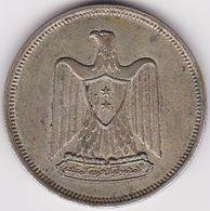 EGYPT, 10 Piastres 1960 - Egypte