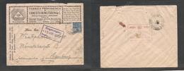 123gone. Brazil Cover - 1926 Curityba To Germany Hamburg Illustr Single Fkd Env Masonic Symbol - Brasilien