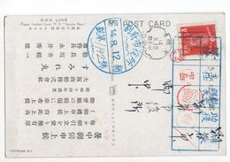 Japan ?  - OSK Line Osaka Imabari Liner Sumire Maru - 1912 - Japon
