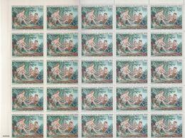 France,feuille Complète De 25 N° 1652;Danse Au Retour De La Chasse De Boucher, 1970 (F20/051) - Fogli Completi