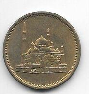 *Egypte,10 Piastres 1992 ,km 732  Unc - Egypt