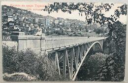 BULGARIA   TIRNOVO   1924. - Bulgarien