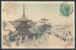 Japan Temple De Yazaka KYOTO - Unclassified