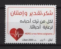 Liban - Lebanon (2020) - Set - /  COVID 19 - Health - Medicin - Police - Disease