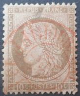 R1286/276 - CERES N°54 - CàD ROUGE Des IMPRIMES / PARIS PP13 / 10 JUIN 1876 - 1871-1875 Cérès