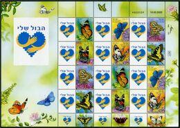 Israel (2020) - MS -  /  Butterflies - Butterfly - Papillon - Mariposas - Vlinders - Butterflies