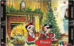 HongKong Telecom, Disney Puzzle 2007, Merry Christmas - Hongkong