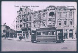 Bulgaria SOFIA SOPHIA Boulevard Dondoukoff Tram - Bulgarien