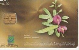 Fleur Uae 221 Luxe - Blumen