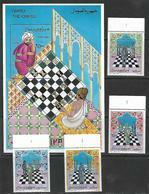 Somalia 1996 Arab Chess Pieces   MNH - Somalia (1960-...)