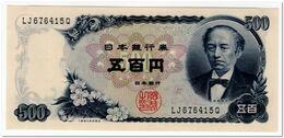 JAPAN,500 YEN,1969,P.95b,UNC - Japan