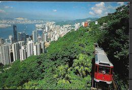 """HONG KONG PC """"Peak Tram"""" Sent To Suisse 1 Stamp PC USED - China (Hongkong)"""