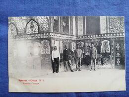 Armenia Yerevan Erivan Sardar Palace 1903 - Armenia