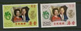 """Hong Kong 1972 MNH """"Silver Wedding"""" - Timbres"""