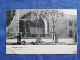 Armenia Yerevan Erivan Blue Mosque Islam 1903 - Armenia