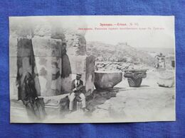 Armenia Yerevan Erivan Echmiadzin Excavations Of The First Christian Church Of St. Gregory 1903 - Armenia