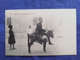 Armenia Yerevan Erivan Type Drover Teamster Donkey 1903 - Armenia