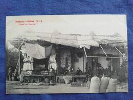 Armenia Yerevan Erivan Bazaar Shop Type Trade 1903 - Armenia