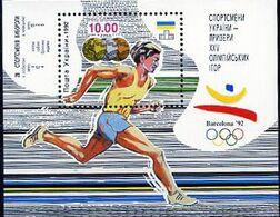 Ukraina, Olympic 1992,  Block - Sommer 1992: Barcelone