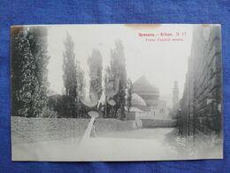 Armenia Yerevan Erivan Blue Mosque Street Islam 1903 - Armenia