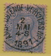 MW-4941  AMB OSTENDE-VERRVIERS N° 1     OCB 48  Tweede Keus   COBA + 15 - Postmark Collection