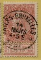 MW-4959  ANVERS-BRUXELLES 4     OCB 57   2XU+S    COBA 40 - Postmark Collection