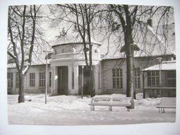 Poland - POLANICA Zdroj - Pijalnia - Mineral Spring - Ca 1960s Unused - Polen