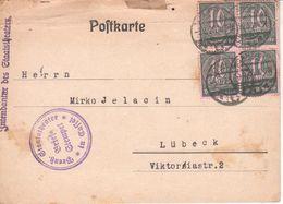 5878 POSTKARTE    DR--DIENSTMARKE  CASSEL--LUBECK - Deutschland