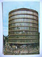 Poland: Poznan - Powszechny Dom Towarowy - Department Store - Ca 1960s Unused - Polen