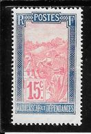 MADAGASCAR  N°157 * TB SANS DEFAUTS - Nuovi