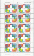SCHWEIZ  1438-1441, Bogen, Postfrisch **, 700 Jahre Eidgenossenschaft, 1991 - Blocks & Sheetlets & Panes