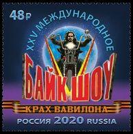 RUSSIA 2020 Stamp MNH ** VF Mi 2900 SEVASTOPOL Bike MOTORCYCLE Motorbike MOTORRAD MOTO MOTORCYCLES MOTORRÄDER 2677 - Ungebraucht