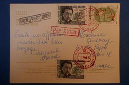A30 RUSSIE  BELLE CARTE 1966 PAR AVION ODESSA POUR PARIS RUE PAJOL FRANCE + CACHETS ROUGES - 1923-1991 USSR