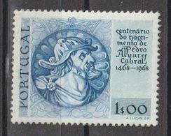 PORTUGAL CE AFINSA 1038 - NOVO - 1910-... República
