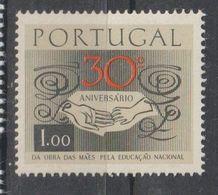 PORTUGAL CE AFINSA 1025 - NOVO - 1910-... República