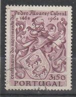PORTUGAL CE AFINSA 1039 - USADO - 1910-... República