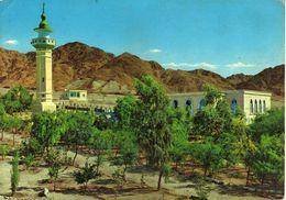 Jordan - Aqaba. Mosque - Jordanien
