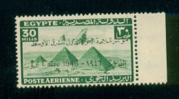 EGYPT / 1946 / AIRMAIL / AIRPLANE / HANDLEY PAGE H.P.42 OVER PYRAMIDS / CAIRO AVIATION CONGRESS / MNH / VF - Egypt
