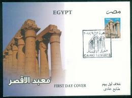 EGYPT / 2018 / LUXOR TEMPLE / EGYPTOLOGY / ARCHEOLOGY / FDC - Egypt