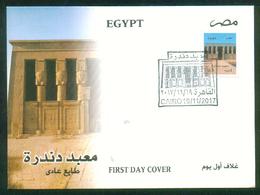 EGYPT / 2017 / DENDERA TEMPLE COMPLEX / TEMPLE OF HATHOR /  EGYPTOLOGY / ARCHEOLOGY / FDC - Egypt