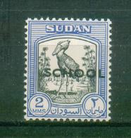 SUDAN / SCHOOL ISSUE / SHOEBILL / BIRDS / MNH / VF  . - Sudan (1954-...)
