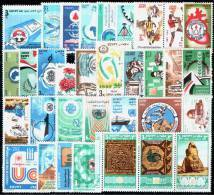 EGYPT / 1983 / COMPLETE YEAR ISSUES / MNH / VF / 6 SCANS . - Unused Stamps